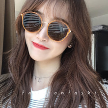 Sunglasses Female Polarized Round-Frame Sunglasses Korean Chao-Mei-Hong with Myopic Retro-ins Tea Glasses 2019 New