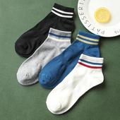 松岛屋单条简约条纹撞色商务风袜子男休闲运动男士短袜纯棉男袜子