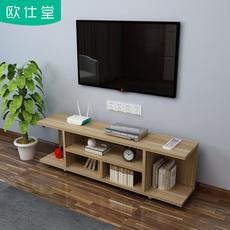 简约小户型电视柜小型卧室电视柜现代时尚视听柜特价小型电视柜