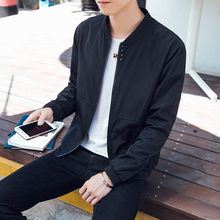 Spring and Autumn Men's Jackets Men's Book-keeping Youth Wear Korean Style Business Students'Handsome Men's Leisure Coat