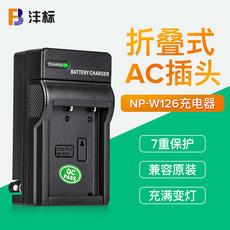 沣标NP-W126充电器富士XT30 XE3 Xt10 XA3 XT3 XA10 XA5 XT10 XT20 X100F XT2 XH1 XT100相机XT1电池座充配件