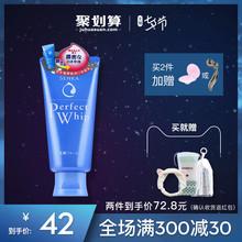 日本资生堂洗面奶洗颜专科珊珂绵润泡沫洁面乳120g深层清洁男女