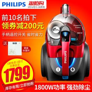 飞利浦吸尘器家用手持强力大功率小型迷你卧式除螨FC9735新品上市