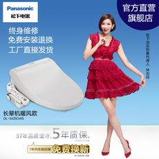 松下智能马桶盖日本电子坐便盖加热座便圈全自动冲洗器洁身器遥控