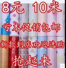 田园PVC墙纸卧室中国壁纸加厚背景墙家装 主材橱柜翻新条纹砖块
