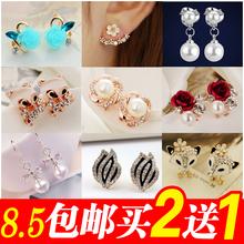气质耳钉不对称四叶草可爱女耳环时尚 买2送一 韩国饰品韩版 耳饰