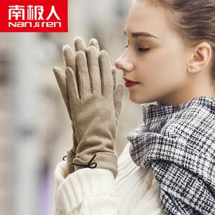 南极人羊毛手套女士加绒加厚韩版秋冬季保暖学生手套触屏开车骑行