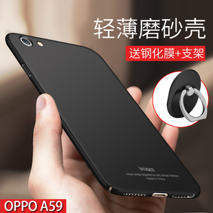 oppoa59s手机壳opopa59m外套a59T全包oppora男女F1S款0PP0A磨砂薄