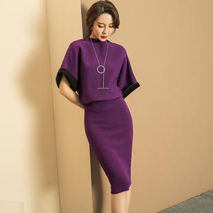 性感毛线两件套冬天连衣裙显瘦中长款冬季加厚裙子冬裙长袖蝙蝠袖