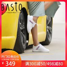百思图女鞋春季新款商场同款条纹休闲鞋运动平底小白鞋YLR02AM8