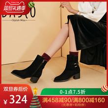 百思图2018冬季专柜同款女鞋牛剖层皮革女皮靴休闲靴短靴A1233DZ8