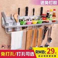 厨房置物架免打孔壁挂太空铝刀架挂件厨具用品收纳调味品调料架子