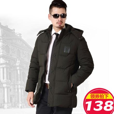 中年男士棉衣爸爸冬装外套加厚中老年男装棉袄冬季中长款羽绒棉服