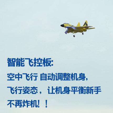 行模遥控固定翼飞机