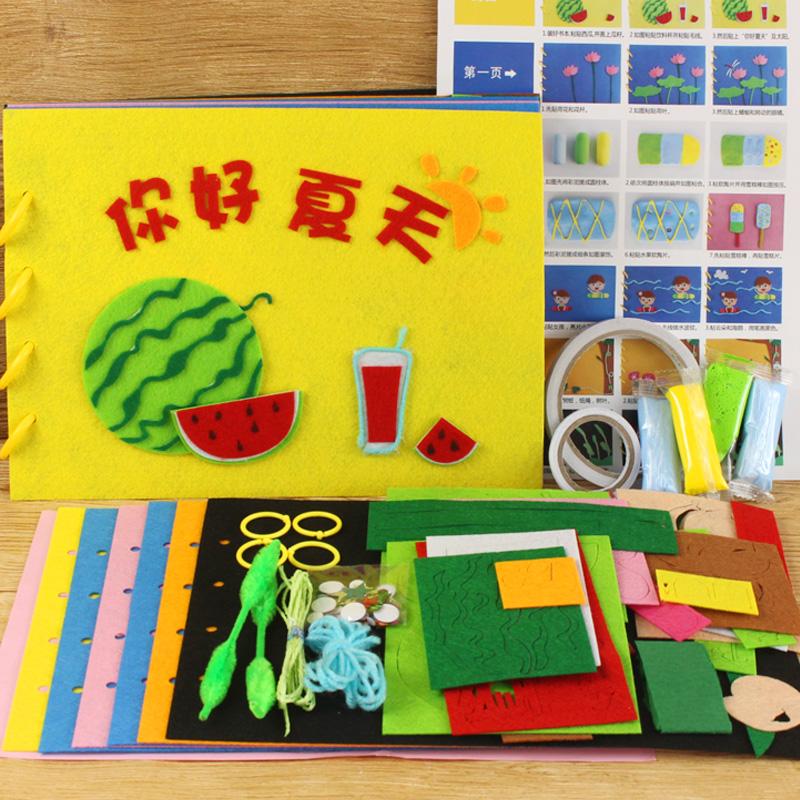 儿童手工绘本 自制图书宝宝幼儿园不织布diy故事书制作亲子材料包