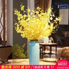 欧式装 饰品摆件陶瓷插花干花瓶创意家居客厅桌面电视柜送结婚礼物