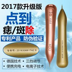 微型激光點痣笔祛斑笔扫斑机家用德国小白去斑痣笔取痣美容仪器