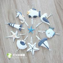 饰铁艺手工彩绘Zakka家居木质 地中海小挂钩海星海马小鱼挂饰装