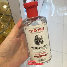 香港代购 美国Thayers/金缕梅 玫瑰爽肤水335ML保湿美白 正品