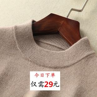 秋冬季纯色半高领羊绒衫女套头宽松短款毛衣打底衫百搭针织羊毛衫