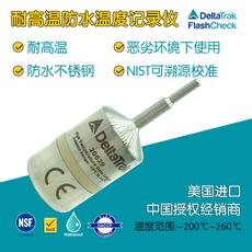 DeltaTRAK 20629 耐高温防水不锈钢温度数据记录仪 温度记录仪器