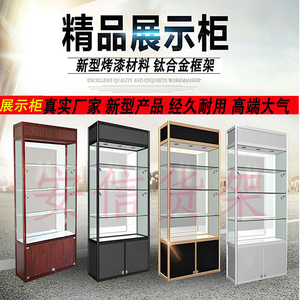 武汉钛合金展柜货架展示柜玻璃柜台陈列柜货柜珠宝手机烟酒柜包邮手机展柜
