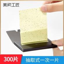 美丽工匠 抽取式吸油纸面部女控油男士清理毛孔清爽便携绿茶去油