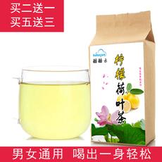 荷叶茶冬瓜荷叶茶干玫瑰花茶袋泡组合型花草茶决明子正品