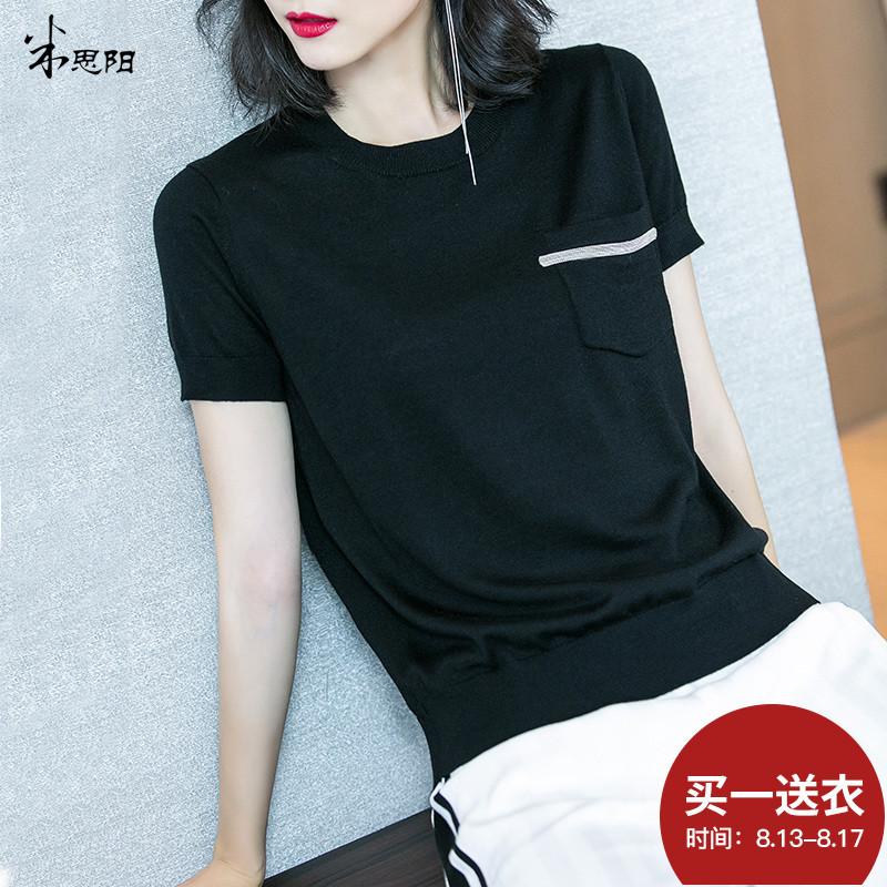 米思阳2018夏装新品简约基础款黑色修身显瘦韩范圆领短袖T恤女图片
