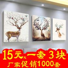 饰画现代简约北欧风格 客厅装 沙发背景墙三联画壁画挂画墙画餐厅画