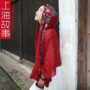 上海故事棉麻刺绣围巾夏季沙滩巾防晒长款披肩女春秋季丝巾红色丝巾