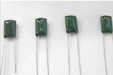 2A103J涤纶电容 0.01UF100V 103J100V 27元/1000个一包