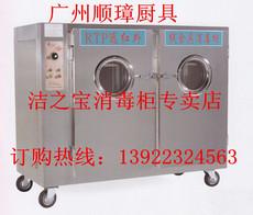 洁之宝 RTP1180L 消毒柜商用立式 不锈钢红外线高温保洁消毒碗柜