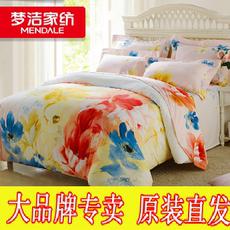 梦洁正品四件套1.8m 纯棉 斜纹床单被套248X248 民族风 国韵丹青