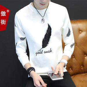 男士长袖T恤韩版圆领修身体恤潮流白色上衣秋衣2017春季打底衫男男士T恤