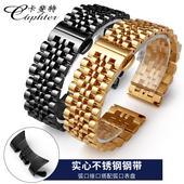 卡斐特手表带不锈钢精钢表带男女代用天梭/浪琴/美度罗西尼手表链