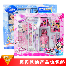 六一礼物迪士尼文具套装礼盒儿童学习用品男女学生文具生日大礼包