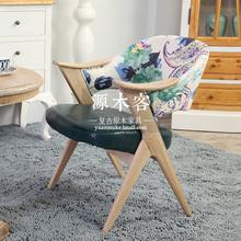 源木客实木扶手餐厅餐椅沙龙椅子法式复古乡村样板间设计椅实木