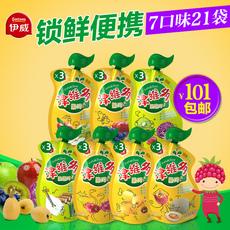 伊威津维多果泥苹果泥宝宝零食儿童水果泥婴儿辅食果泥7口味21袋