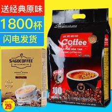 越南进口西贡咖啡三合一炭烧咖啡粉即溶速溶18克100条装1800g