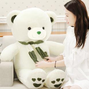泰迪熊公仔毛绒玩具毛毛熊抱抱熊送女生可爱熊猫布娃娃玩偶生日礼