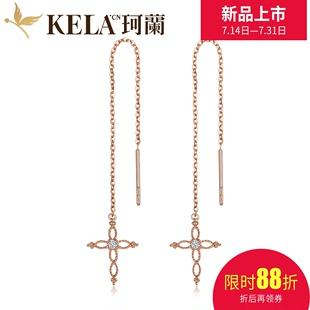 新品 珂兰玫瑰18K金钻石耳线十字架耳钉耳环耳饰女款 dz