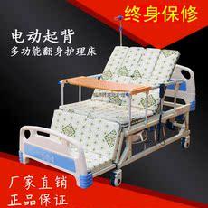 瘫痪病人护理床家用多功能带便孔全翻身手动电动起背老人护理床