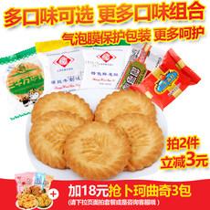 三牛特色鲜葱酥饼干散装2斤 上海万年青葱油咸味三牛饼干批发整箱