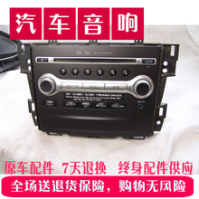 Nissan Music OEM Duke of Tienkui 6 CDs main engine 6 CDs accessories price household audio