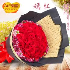 33朵红玫瑰鲜花速递同城北京广州合肥成都上海南京深圳济南重庆送