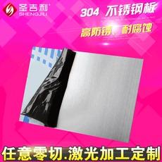 304不锈钢板 不锈钢板加工 激光切割 打孔割圆 1mm 2mm 3mm定做