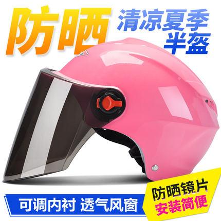 摩托车头盔电动车男女冬季夏季四季半盔半覆式安全帽防雨保暖