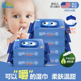 婴儿清洁卫生湿纸巾80片x6包