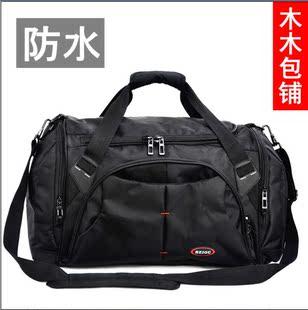 男士旅行包 手提旅游包旅行袋 大容量 肩背 防水出差行李包健身包